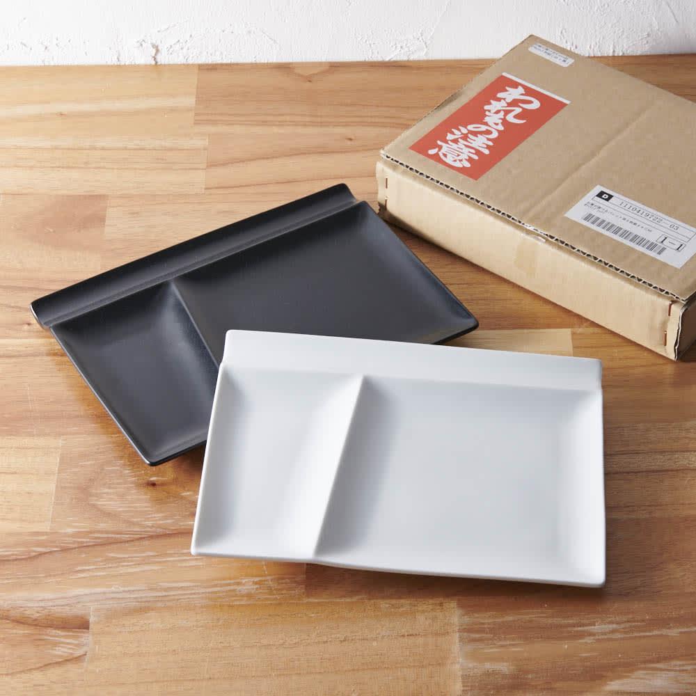 お箸が置けるパレット皿 幅24cm 2枚組 2枚組。梱包は割れ物対応の段ボールとなります。