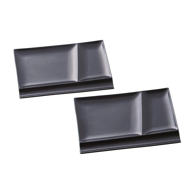 お箸が置けるパレット皿 幅24cm 2枚組 (エ)ブラック2枚