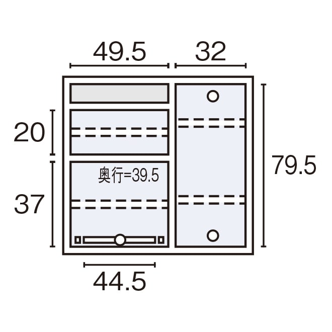 Sabio/サビオ リビング家電収納 サイドボード 幅89.5cm 内寸図