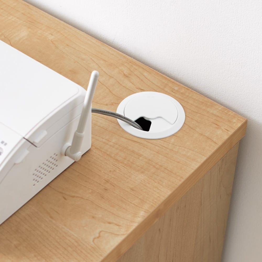 Sabio/サビオ リビング家電収納 サイドボード 幅89.5cm 天板奥にも配線を通せるコード穴付き。