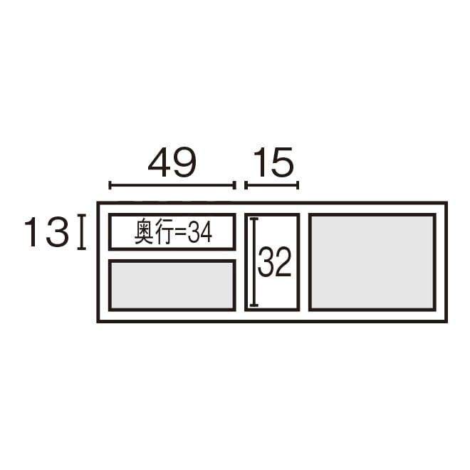 Adour/アドゥール ヘリンボーンシリーズ テレビ台 幅120.5cm 内寸図