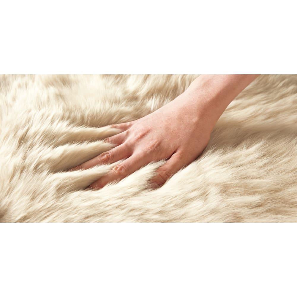 日本製 洗える長毛ハイグレードMouton(ムートン) シリーズ クオリティの高いオーストラリア、メリノ種の原皮を使用した、毛足約60mmの贅沢なムートンです。