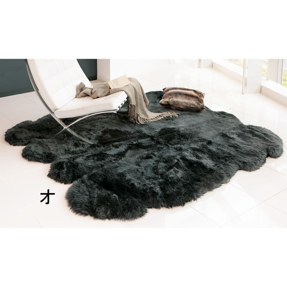 日本製 洗える長毛ハイグレードMouton(ムートン) シリーズ ブラック ※写真は8匹物です。
