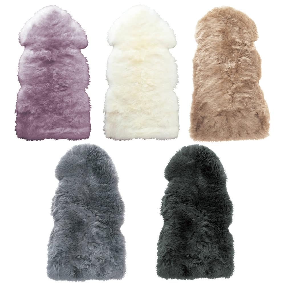 日本製 洗える長毛ハイグレードMouton(ムートン) シリーズ 左上からラベンダー、ホワイト、グレイッシュブラウン、グレー、ブラック ※写真は1.5匹物です。
