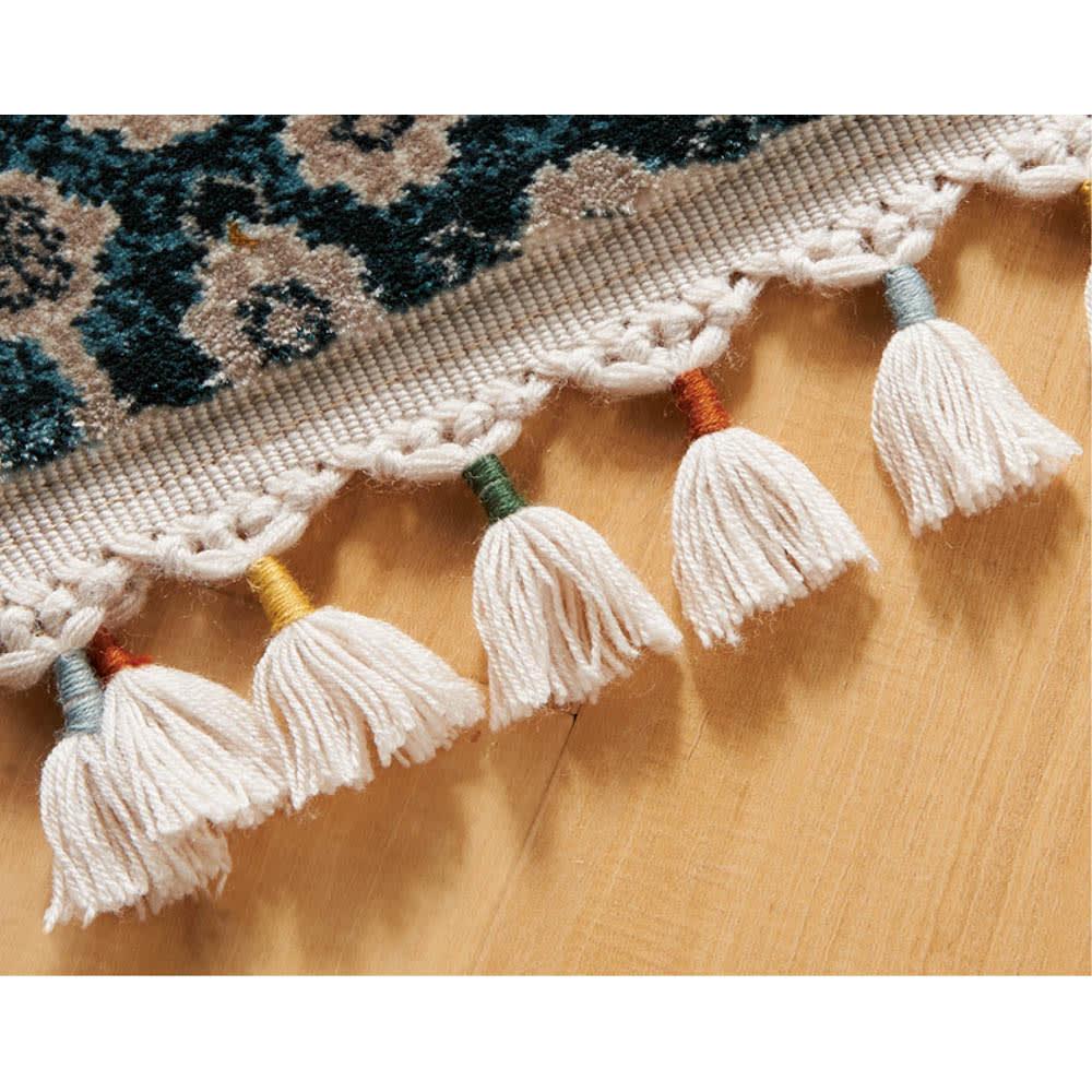 トルコ製ウィルトン織 マット〈アクアホーム〉 カラフルな糸で巻いたフリンジ付き。