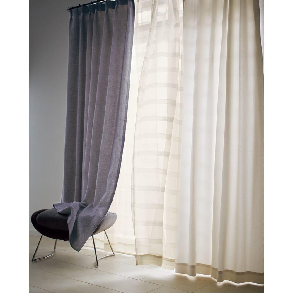 ドレープが美しいツイード調 100サイズカーテン 幅130cm(2枚組) 左からグレーベージュ、ホワイト ※お届けはカーテンです。