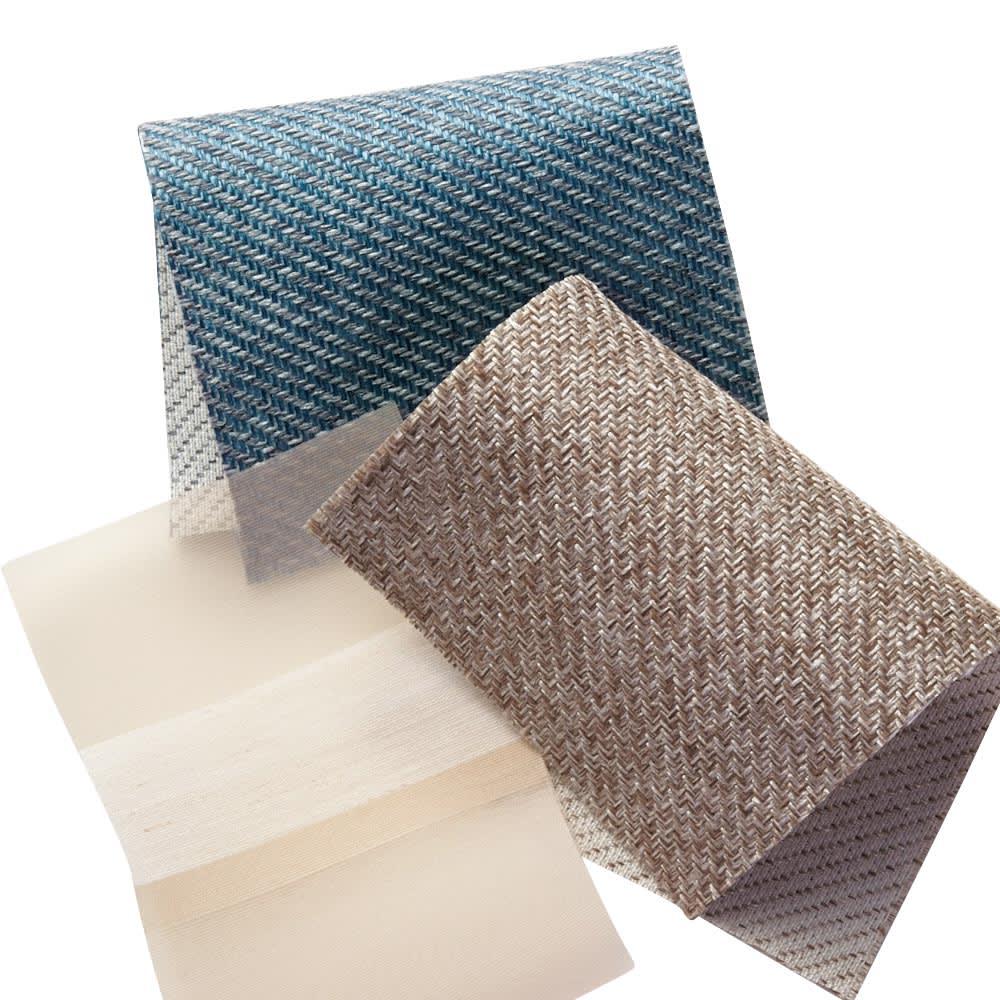 ドレープが美しいツイード調 100サイズカーテン 幅200cm(1枚) 上からブルー、ベージュ