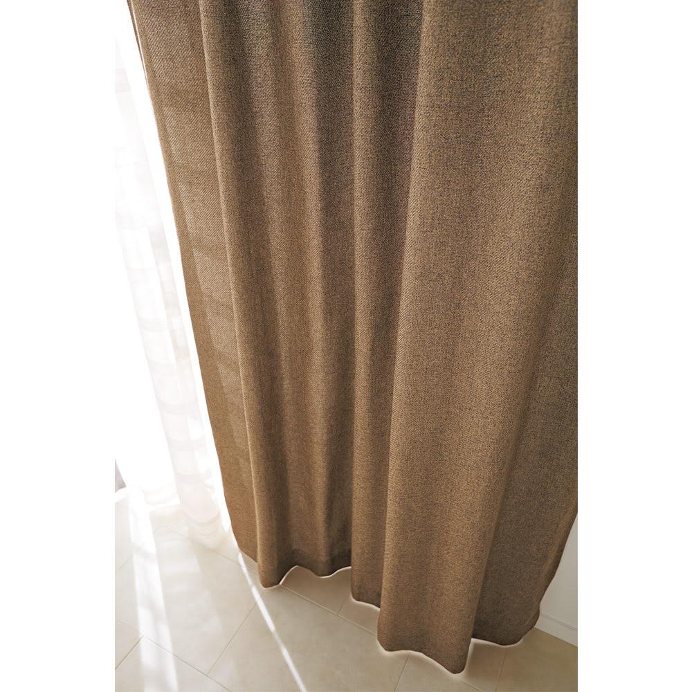ドレープが美しいツイード調 100サイズカーテン 幅200cm(1枚) ブラウン