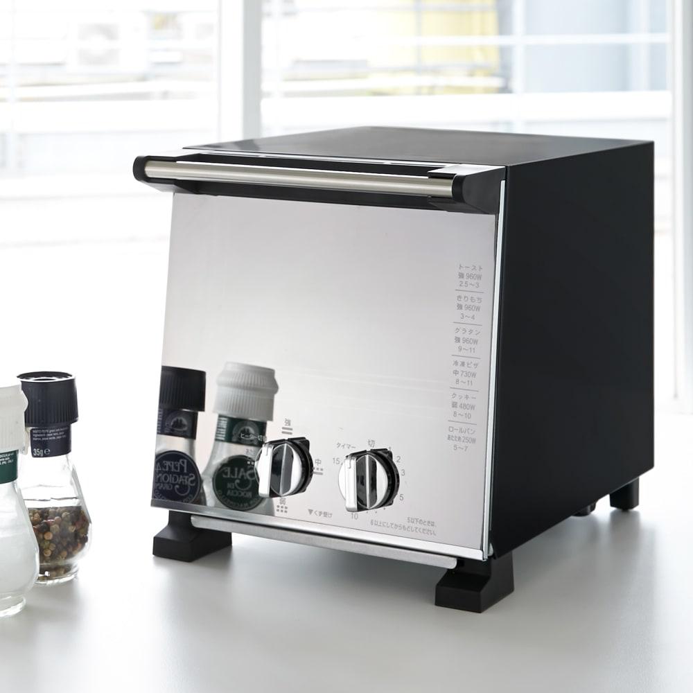ミラーガラス オーブントースター スリムサイズ H57010