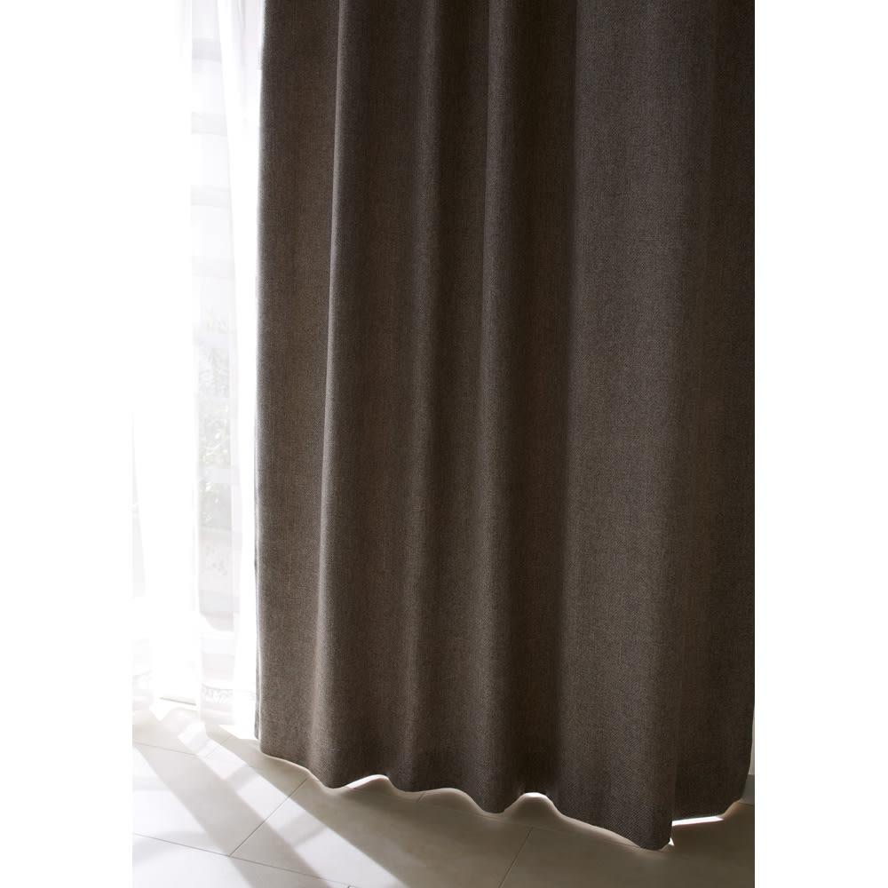 ドレープが美しいツイード調カーテン 遮光裏地付きタイプ(イージーオーダー)(1枚) ブラウン ※お届けは遮光裏地付きカーテンです。
