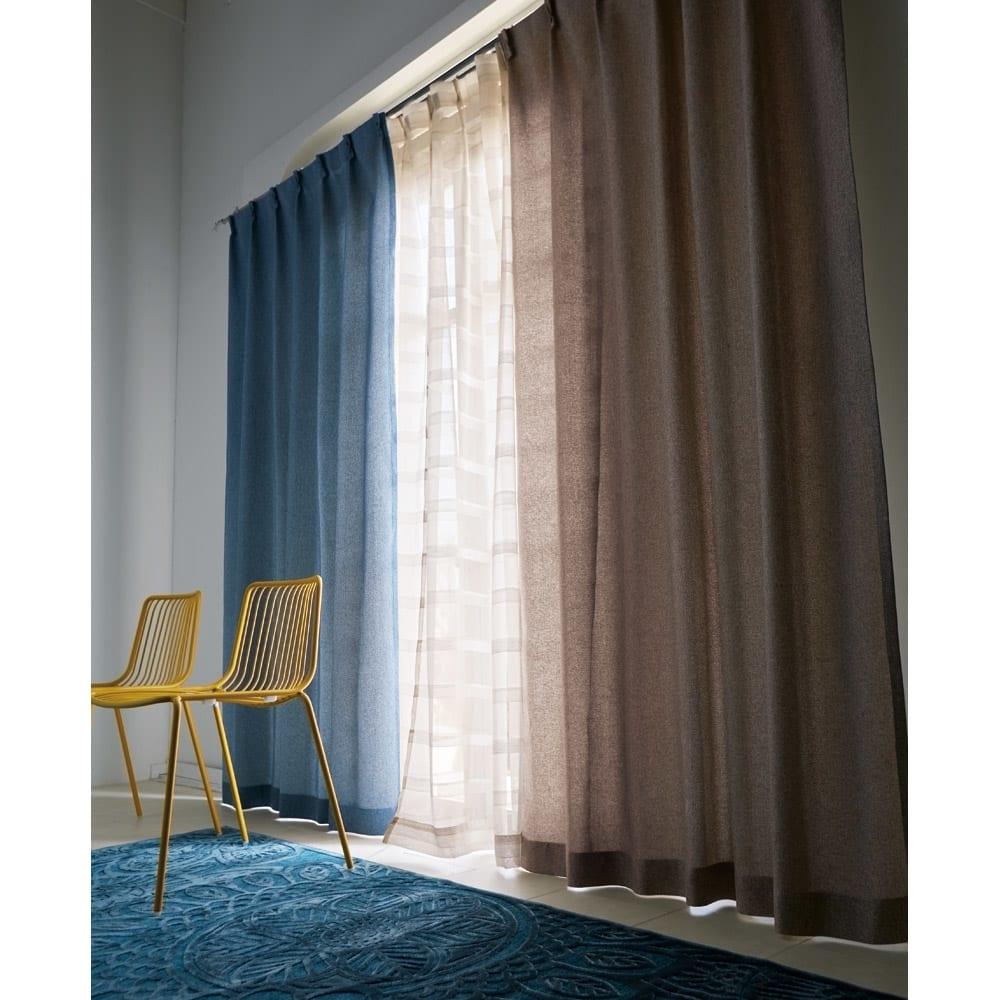 ドレープが美しいツイード調 100サイズカーテン 幅130cm(2枚組) 左からブルー、ベージュ ※お届けはカーテンです。