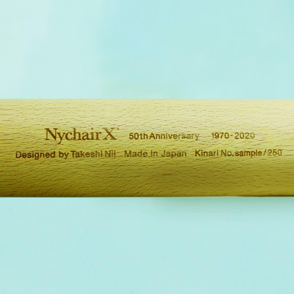 50周年限定 Nychair X ニーチェア エックス [Takeshi Nii/デザイン:新居猛] 肘かけに限定品を表すシリアルナンバー付き。写真右端sample表記部分に番号が記載されます。