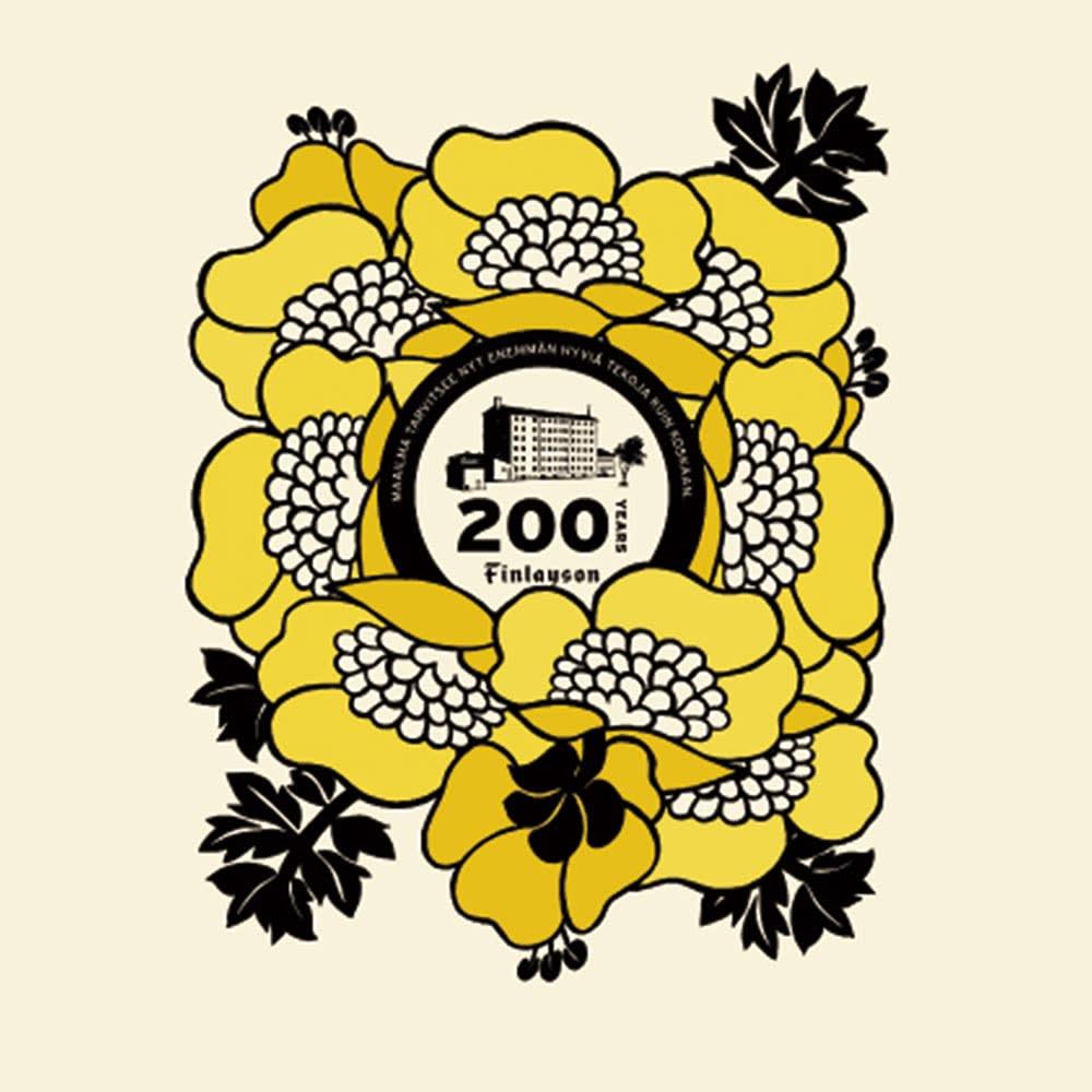 Finlayson/フィンレイソン キルトスプレッド アンヌッカ ご購入いただいた先着200名様に「フィンレイソン 200周年記念限定エコバック」をプレゼント!※なくなり次第終了です