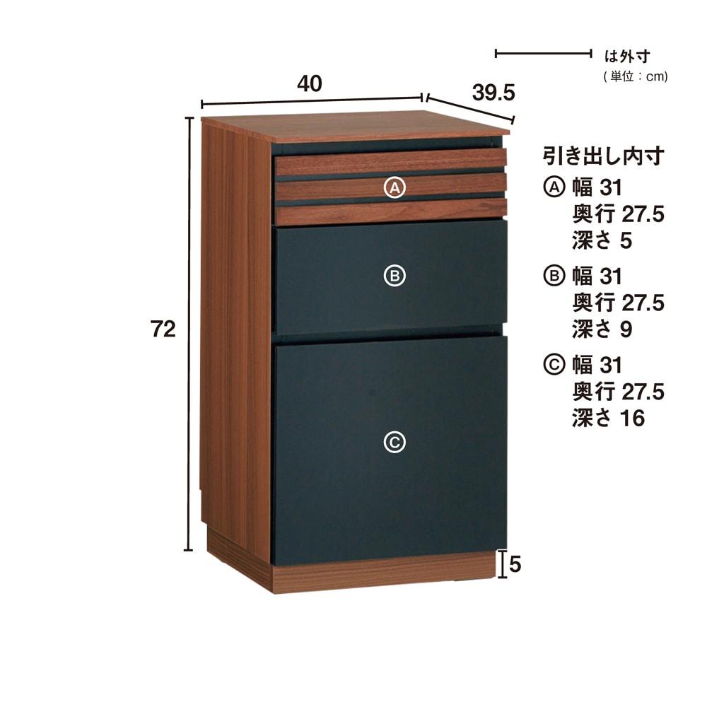AlusStyle/アルススタイル 薄型ホームオフィス サイドチェスト