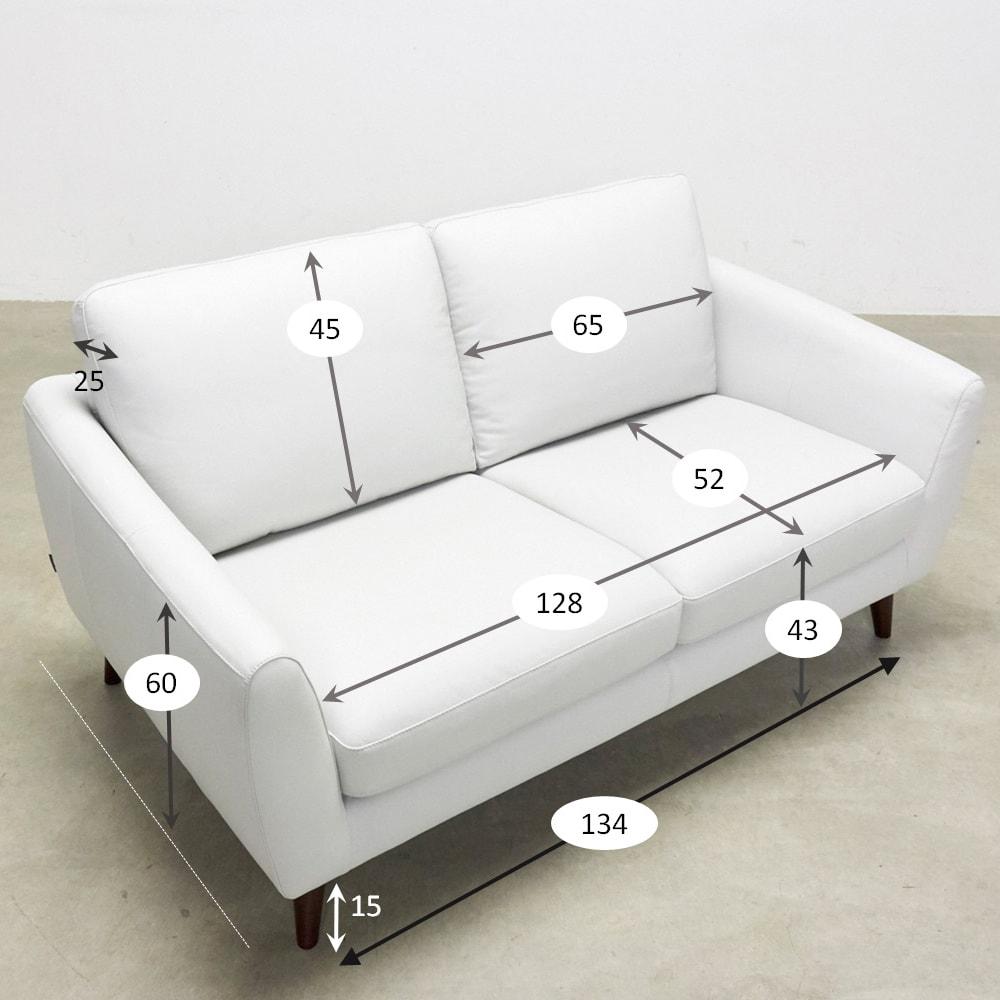 Luola/ルオラ 総革張りレザーソファ ラブソファ(2人掛け) 内寸図  (Nホワイトは写真よりもライトグレーに近い色味となります)