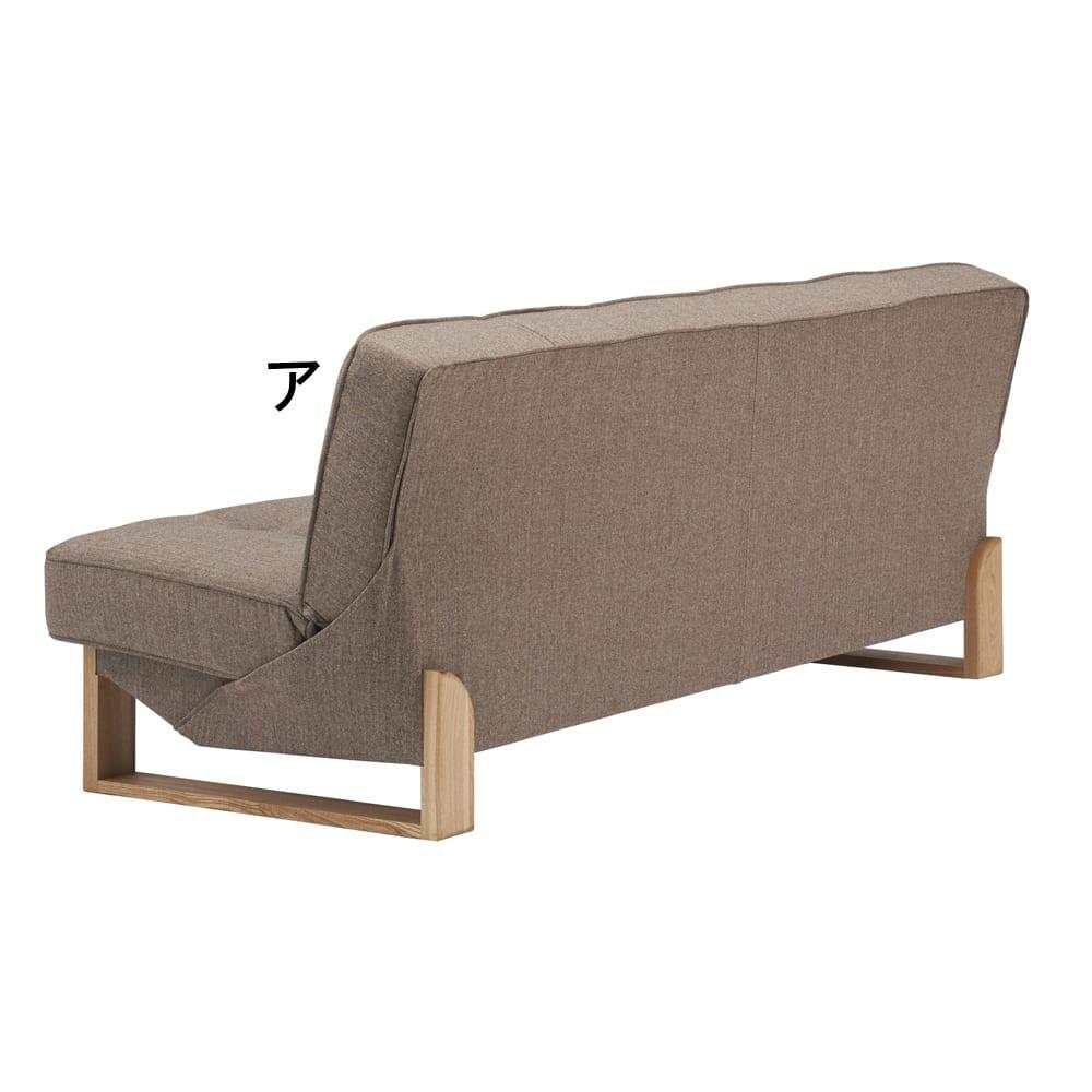 ツイード調ソファベッド 幅188cm [国産] 背面