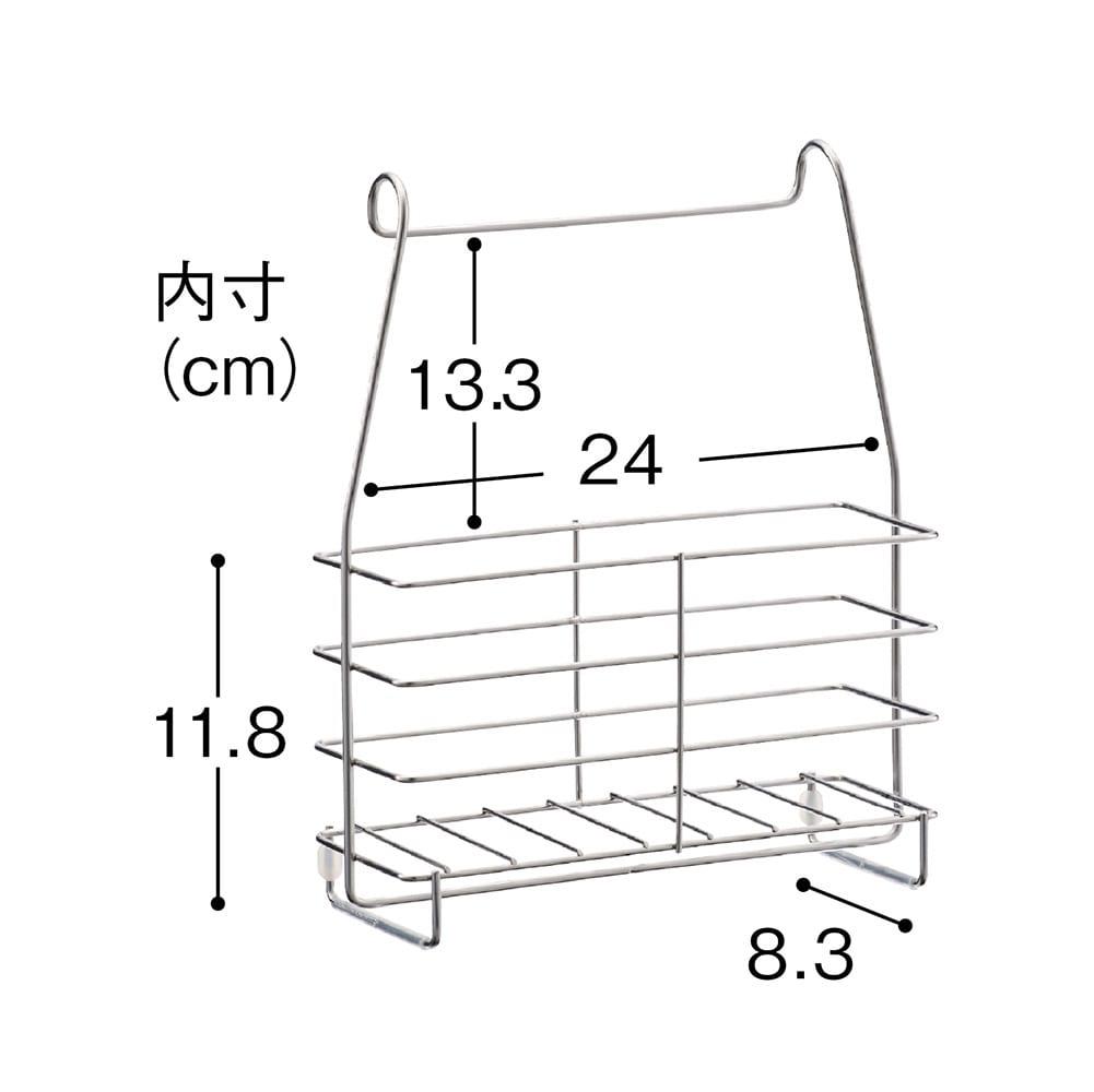 ステンレス製シャンプーバスケット お得な2個セット ※画像はバーなしタイプです。