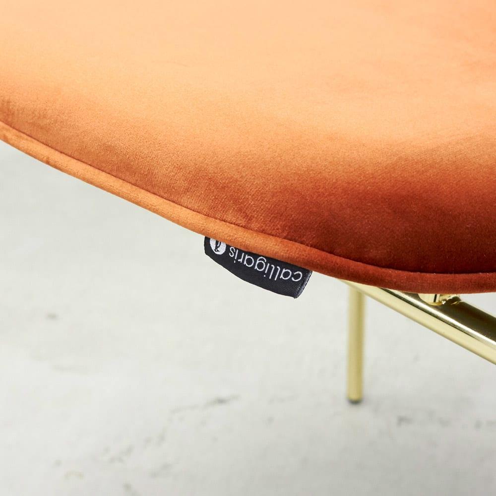 Fifties/フィフティーズ ダイニングチェア [Calligaris・カリガリス] 座面の縁にブランドロゴを織り込んだタグが付いています。