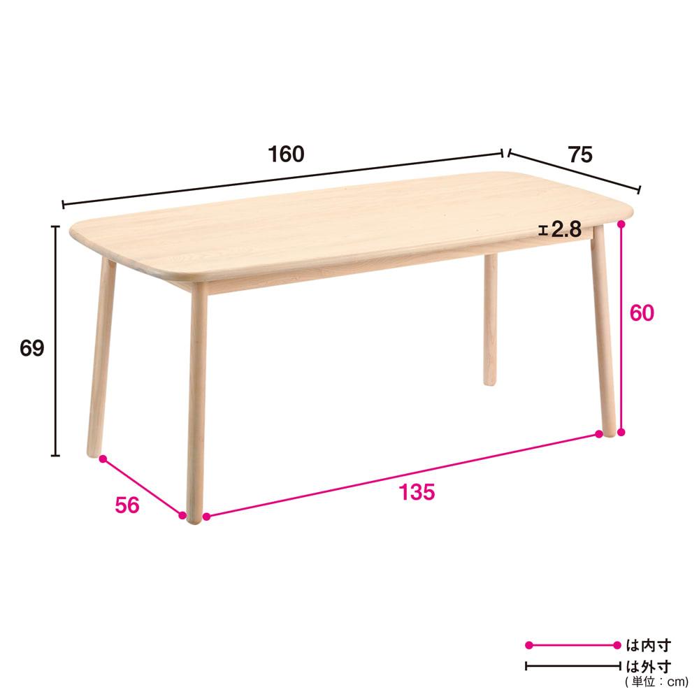 Ridge/リッジ ダイニングセット 天然木長方形テーブル5点セット 長方形テーブル 幅160cm×奥行75cm     アッシュ天然木の木目が美しい長方形ダイニングテーブル