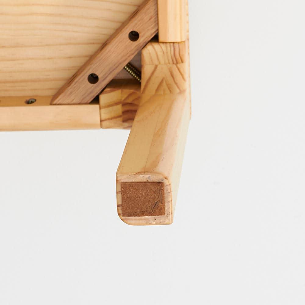 ベンチ SU:iji/スイージー ニュージーパイン(R)無垢ダイニング 脚部・裏側