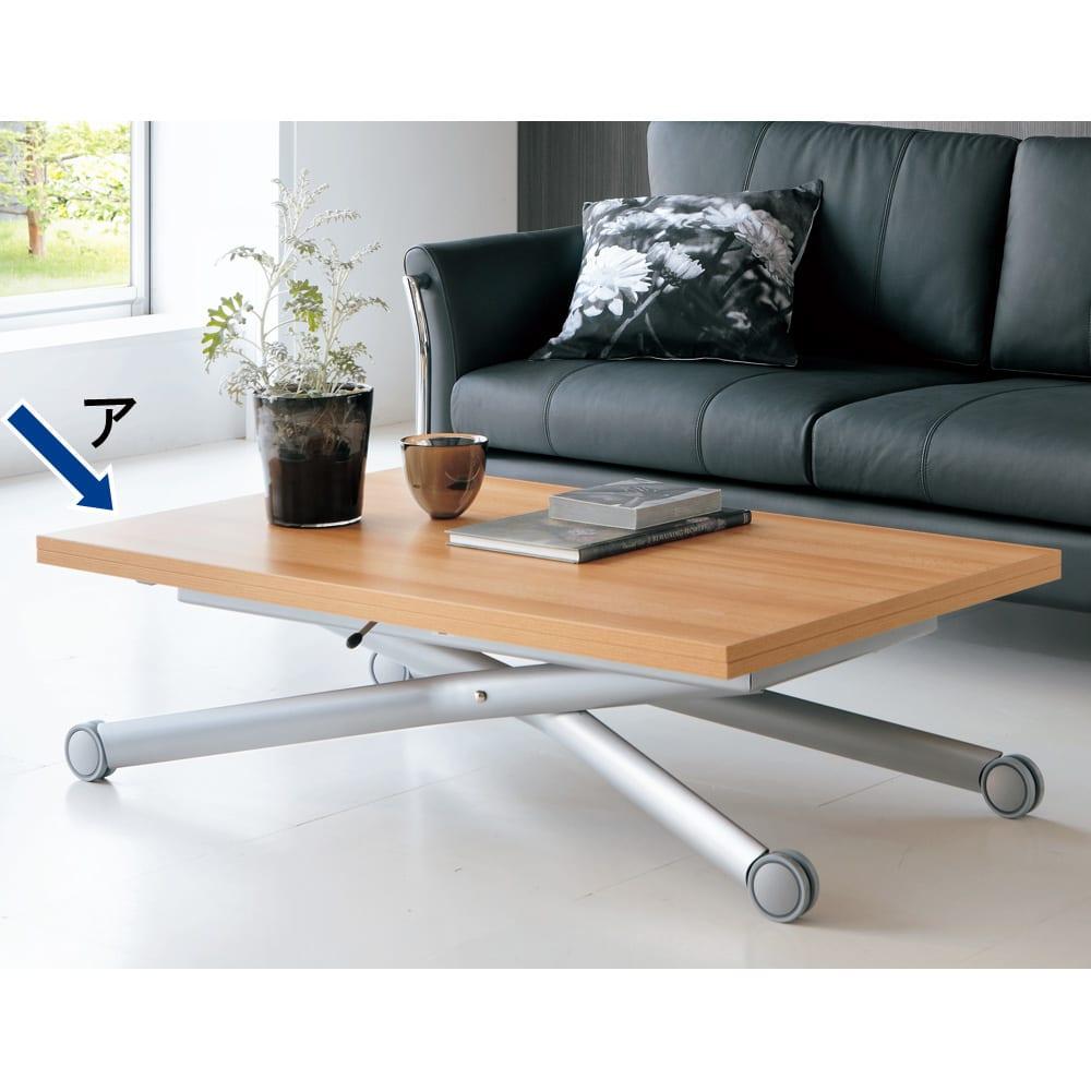 Lift-Up リフトアップ イタリア製昇降エクステンションテーブル[昇降式・伸長式・キャスター付き] ナチュラル 天板通常時。ソファテーブルとして使用するときも、高さが調整できたほうが便利ですよね。