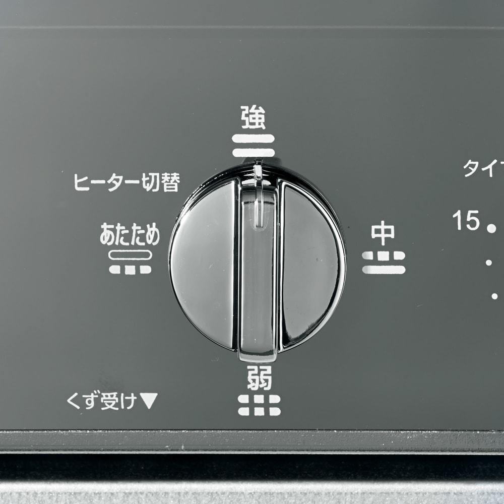 ミラーガラス オーブントースター スリムサイズ 出力4段階切替。