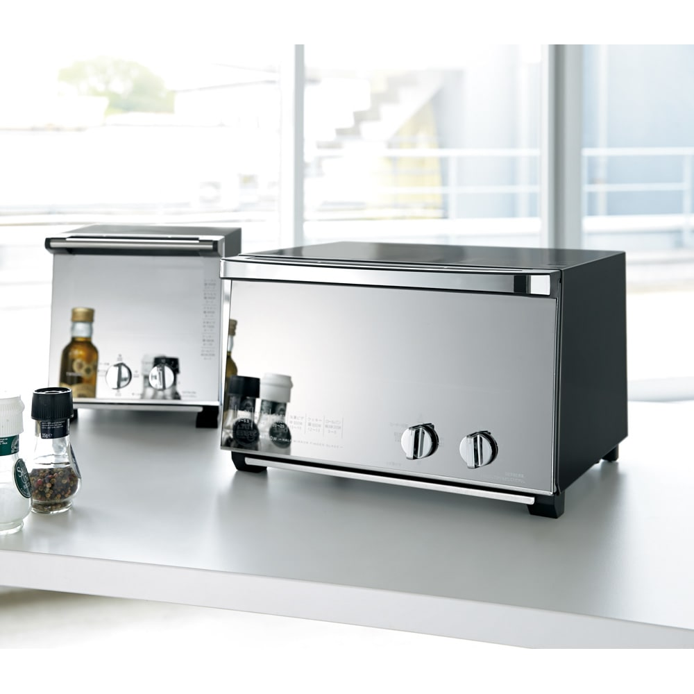 ミラーガラス オーブントースター レギュラーサイズ 使用していない時は中が見えないモダンデザイン。