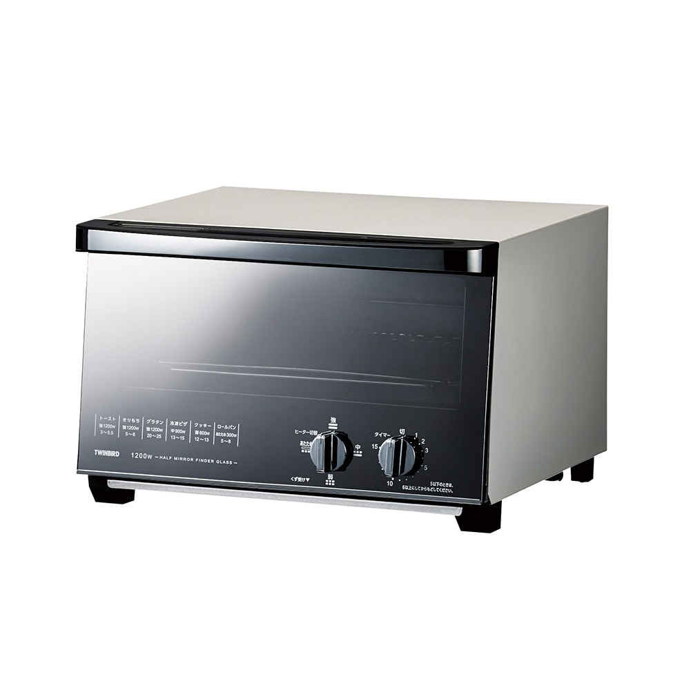 ミラーガラス オーブントースター レギュラーサイズ H66903