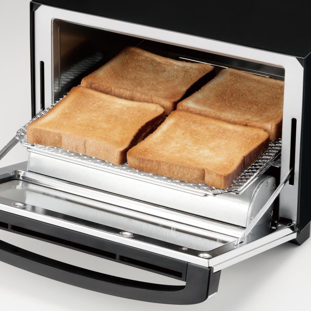 ミラーガラス オーブントースター レギュラーサイズ 4人分の食パンが同時に焼けます。