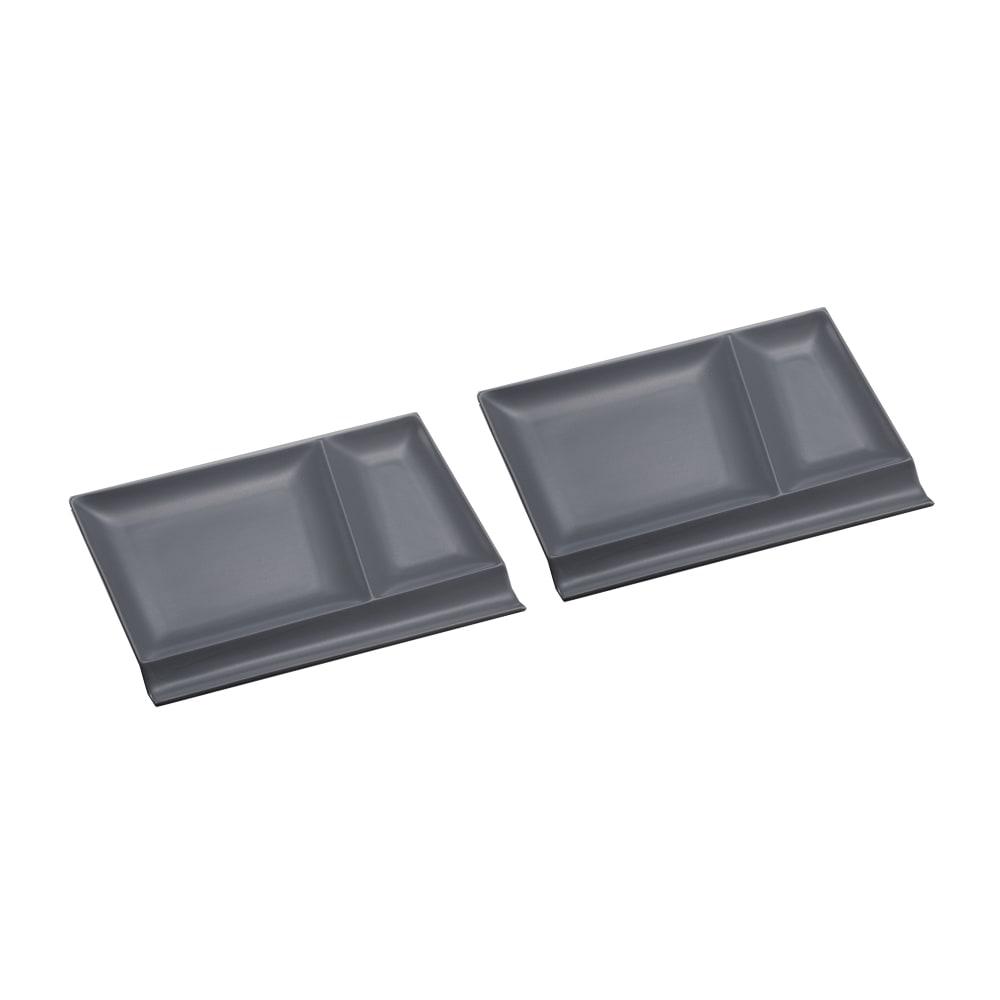 お箸が置けるパレット皿 幅24cm 2枚組 (イ)グレー2枚 光の当て方により、色に違いが見られます。グレー色は3枚目の画像をご参照ください。