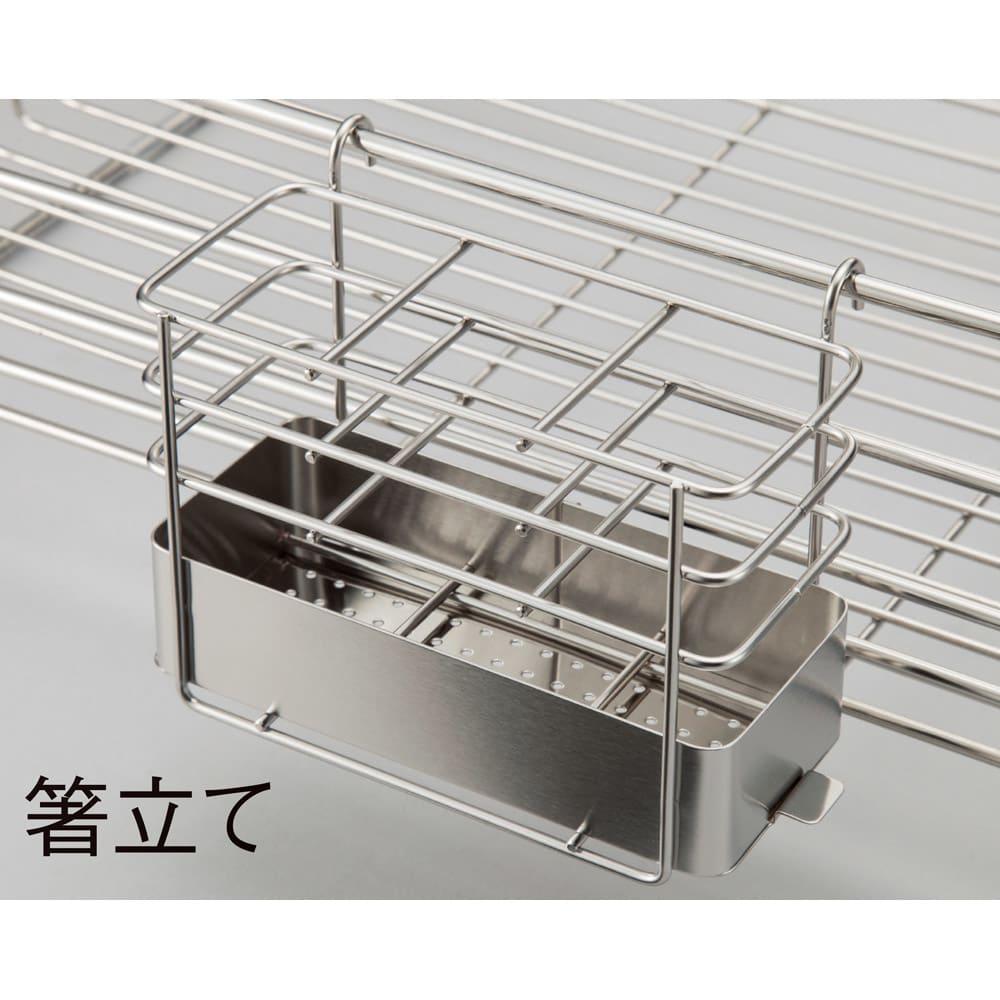 使いやすくなったシンクいっぱい水切り ワイドハイタイプ 箸立ての容量が1.5倍に。底は外して洗えるので、いつも清潔。