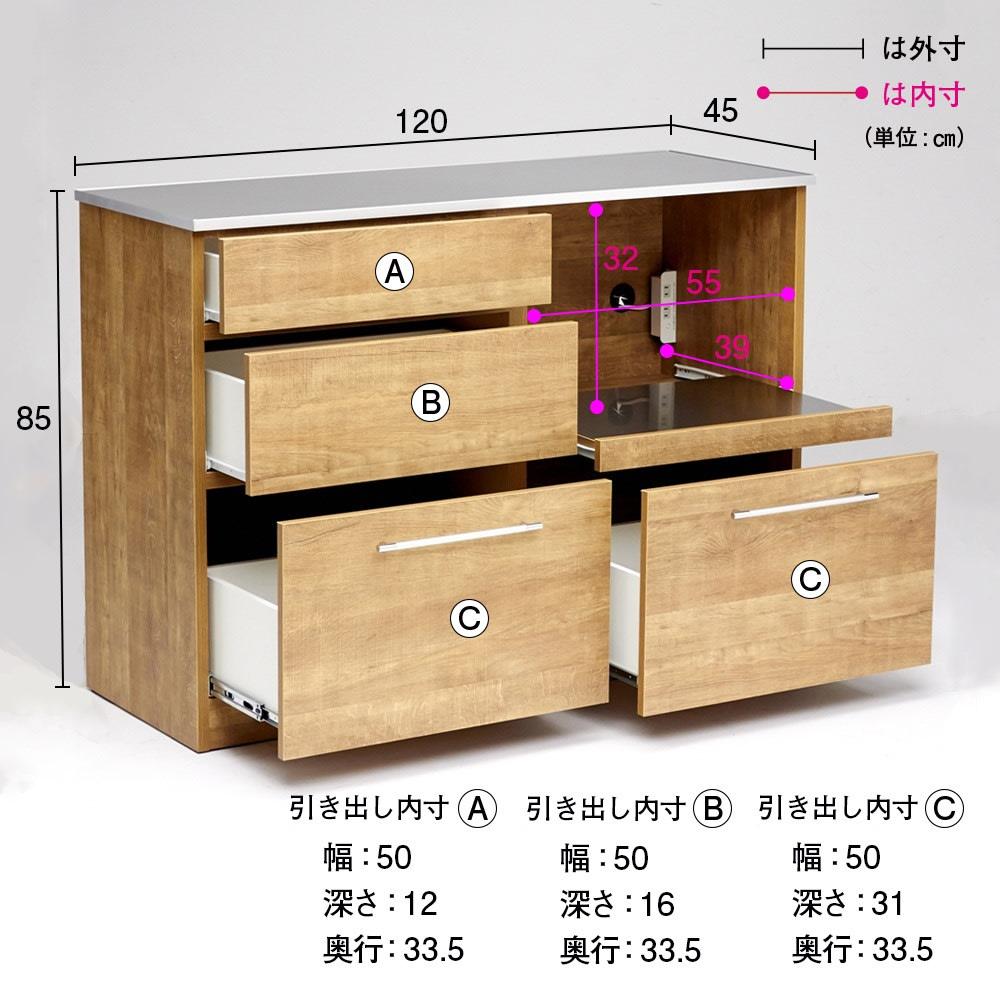 Cretty/クレッティ ステンレス天板 ナチュラルモダンキッチン収納 カウンター幅120cm 詳細図
