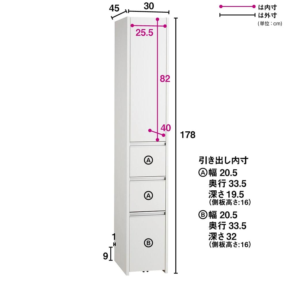 Ymir/ユミル 隠せるストッカー 幅30奥行45cm
