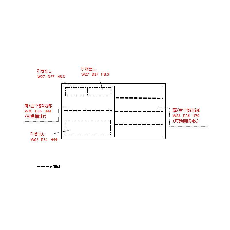 NexII ネックス2 天然木キッチン収納 カウンター 幅160cm 内寸図(cm)