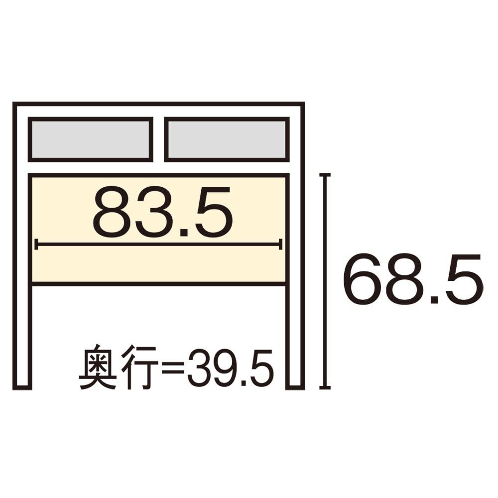 SmartII スマート2 ステンレスシリーズ 間仕切りオープンキッチンカウンター 幅90.5cm高さ85cm 内寸図(cm)