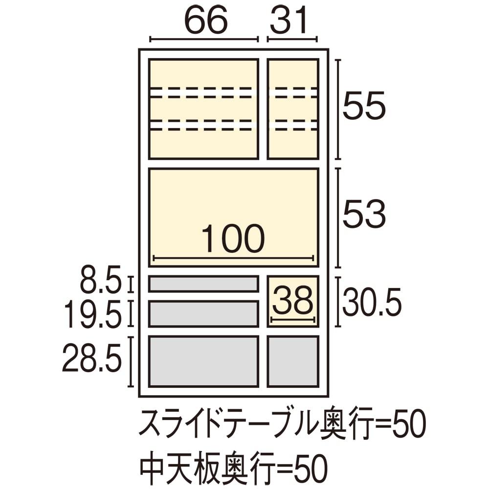 AQUA/アクア ダイニングボード・キッチンボード 幅107cm 内寸図(cm)