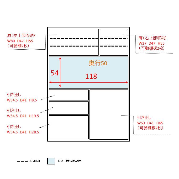 AQUA/アクア ダストダイニングボード・キッチンボード 幅127cm 内寸図(cm)