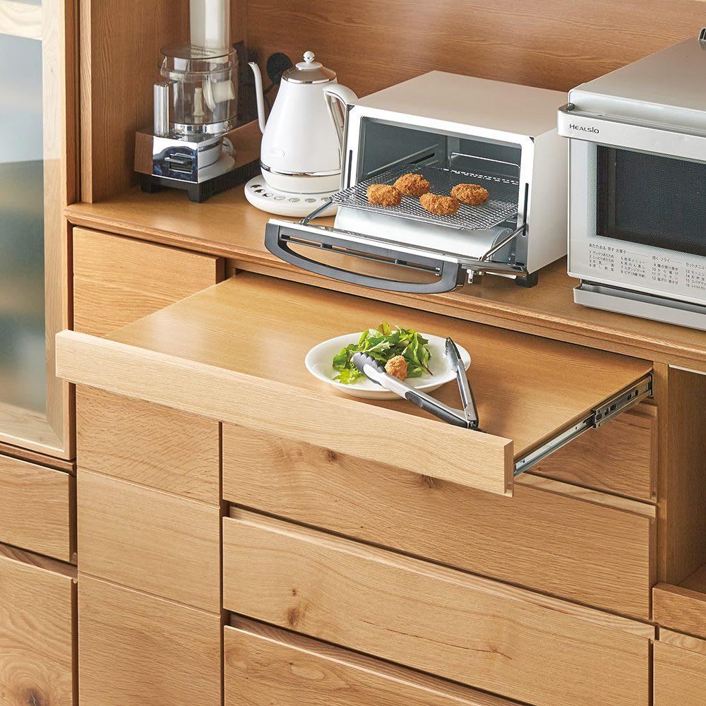 Lescordes/レコルデ キッチンボードシリーズ オープンボード 幅120cm 【ワークカウンター】引き出せば、盛り付けや配膳準備がラクに。