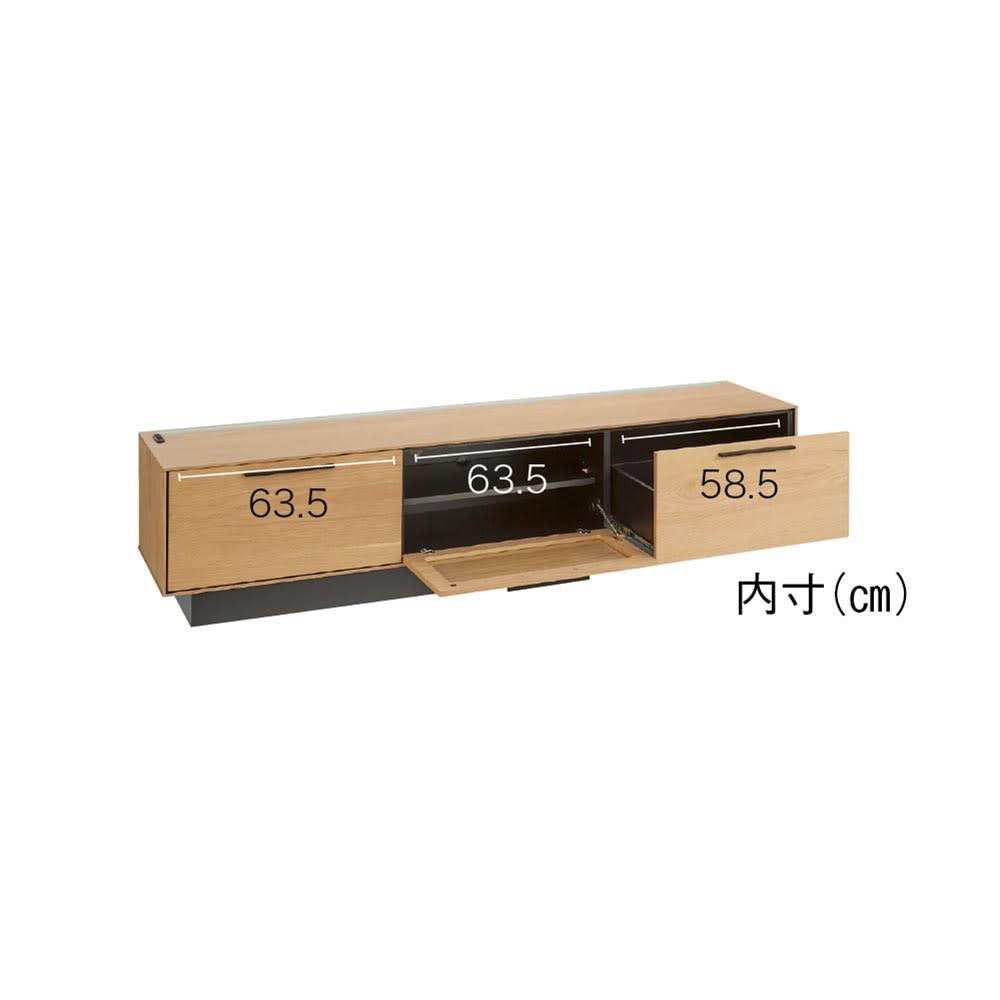 Glint/グリント LED照明付きテレビ台 幅200cm 大容量の収納スペースで、快適なAVライフをサポートします。