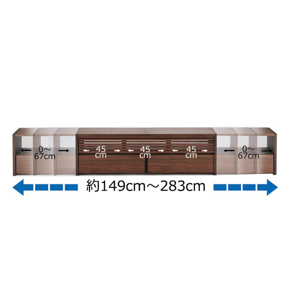 Loire/ロアール 天然木格子伸縮テレビ台 幅149~283cm ウォルナット 最大に伸長してもズレ防止用ストッパー機能付きで安心です。