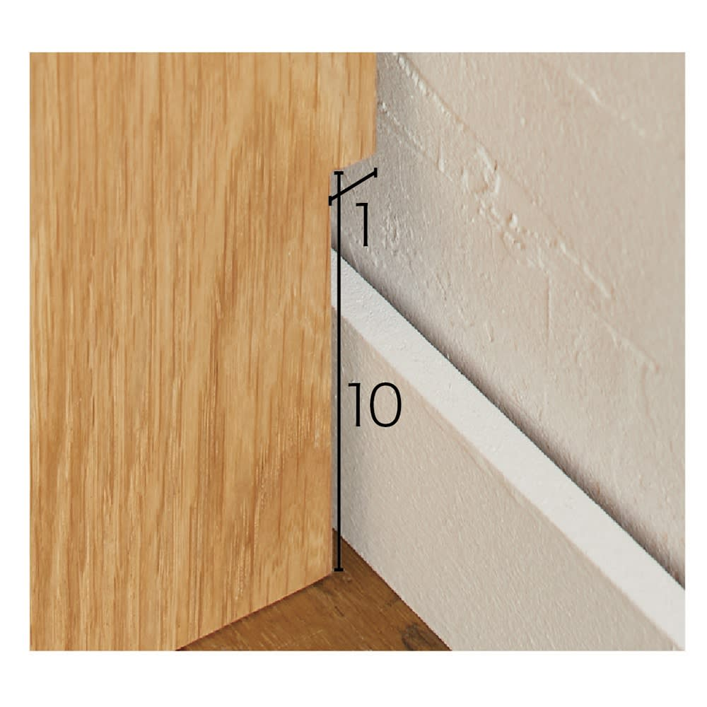 Arabelle/アラベル 薄型マルチキャビネット 幅180cm 幅木カット(1×10cm)で壁にぴったり設置。