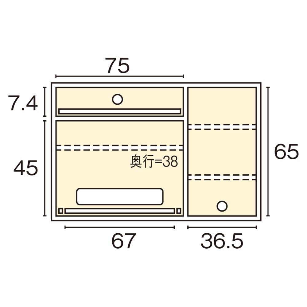 ウォルナット格子リビング収納シリーズ PCデスク 幅120cm 内寸図