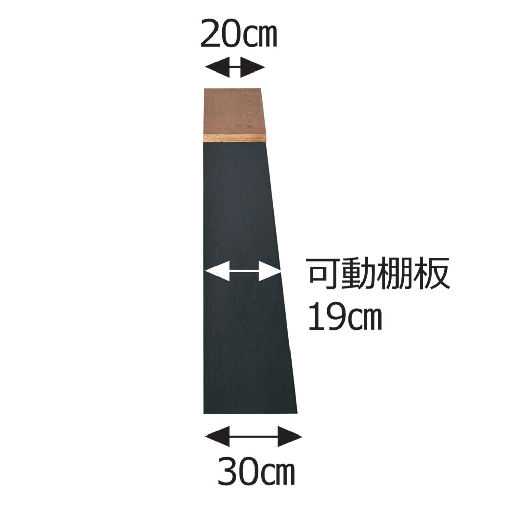 Brook/ブルック ウッドデスクシリーズ ブックシェルフ 幅60cm 圧迫感を軽減し、安定感を増す斜めデザイン。