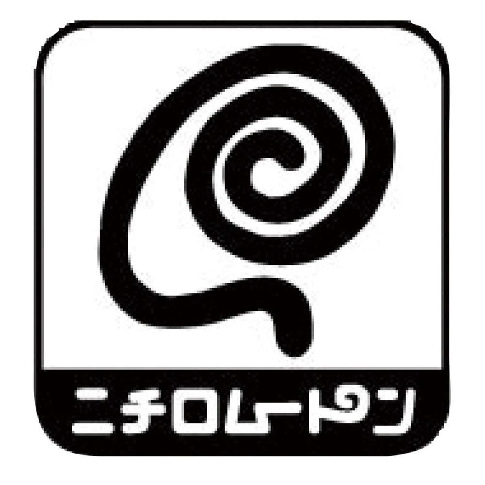 洗える短毛35mmAグレード Mouton/ムートン ラグ 老舗ムートンメーカー「ニチロ毛皮」