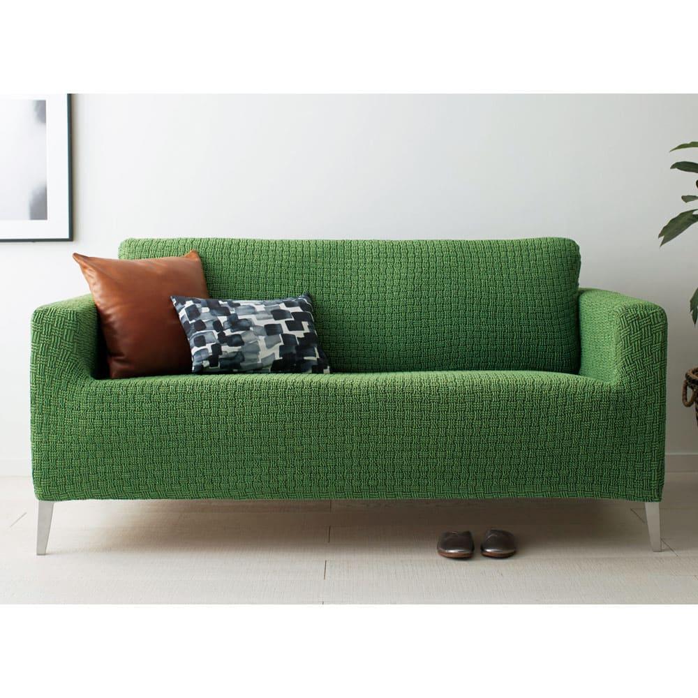 スペイン製ソファカバー [Tina ティナ] 座面・背もたれクッションカバー(1枚) [色見本]グリーン ※写真はアーム付きタイプの3人掛用です。