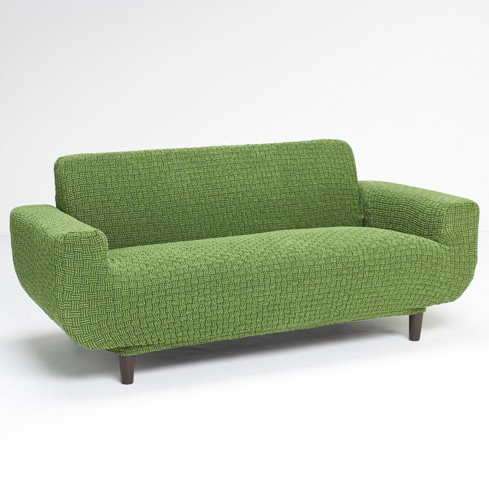 スペイン製ソファカバー [Tina ティナ] 座面・背もたれクッションカバー(1枚) [色見本]グリーン ※写真はアーム付きタイプの2人掛用です。