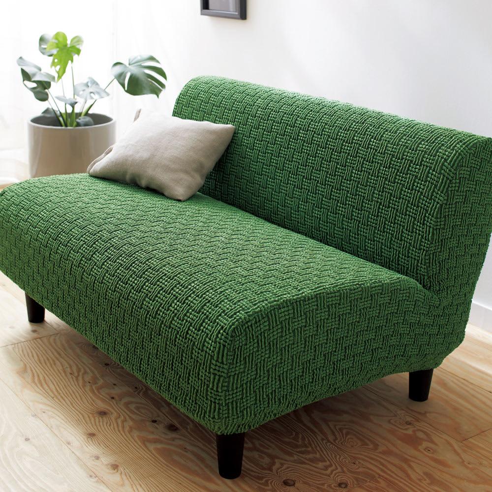 スペイン製チェアカバー [ティナ] 座面カバー(同色2枚組) [色見本]グリーン ※写真はアームなし2人掛用です。