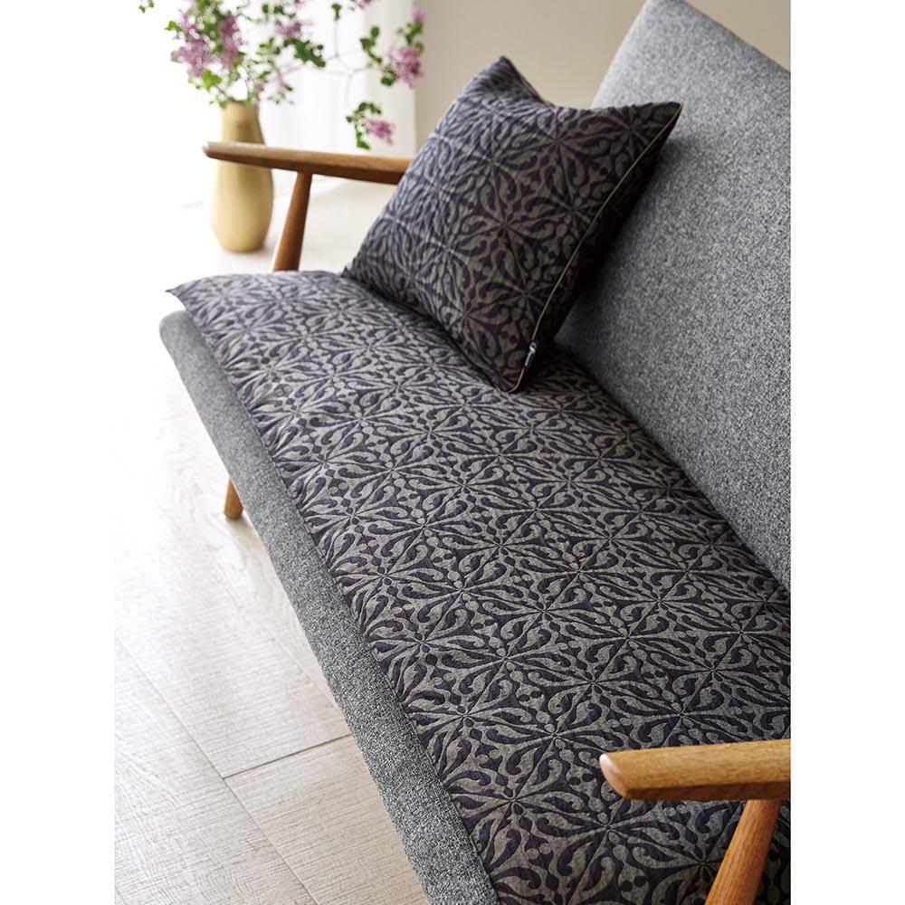 Bastille/バスティーユ ジャガード織 シートマット コーディネート例(イ)チャコールグレー ※写真は約46×150cmタイプです。