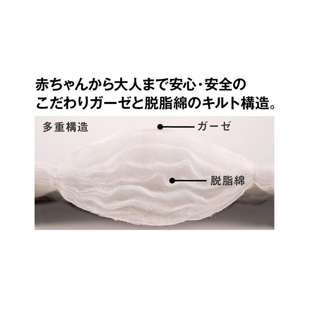 pasima(R) UKIHA/パシーマ ウキハ ソファカバー 赤ちゃんから大人まで安心・安全のこだわりガーゼと脱脂綿のキルト構造。 多重構造 ガーゼ 脱脂綿