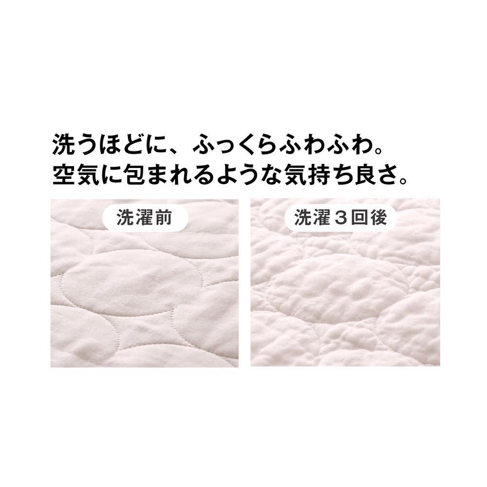 pasima(R) UKIHA/パシーマ ウキハ ソファカバー 洗うほどに、ふっくらふわふわ。空気に包まれるような気持ち良さ。 左から 洗濯前 洗濯3回後